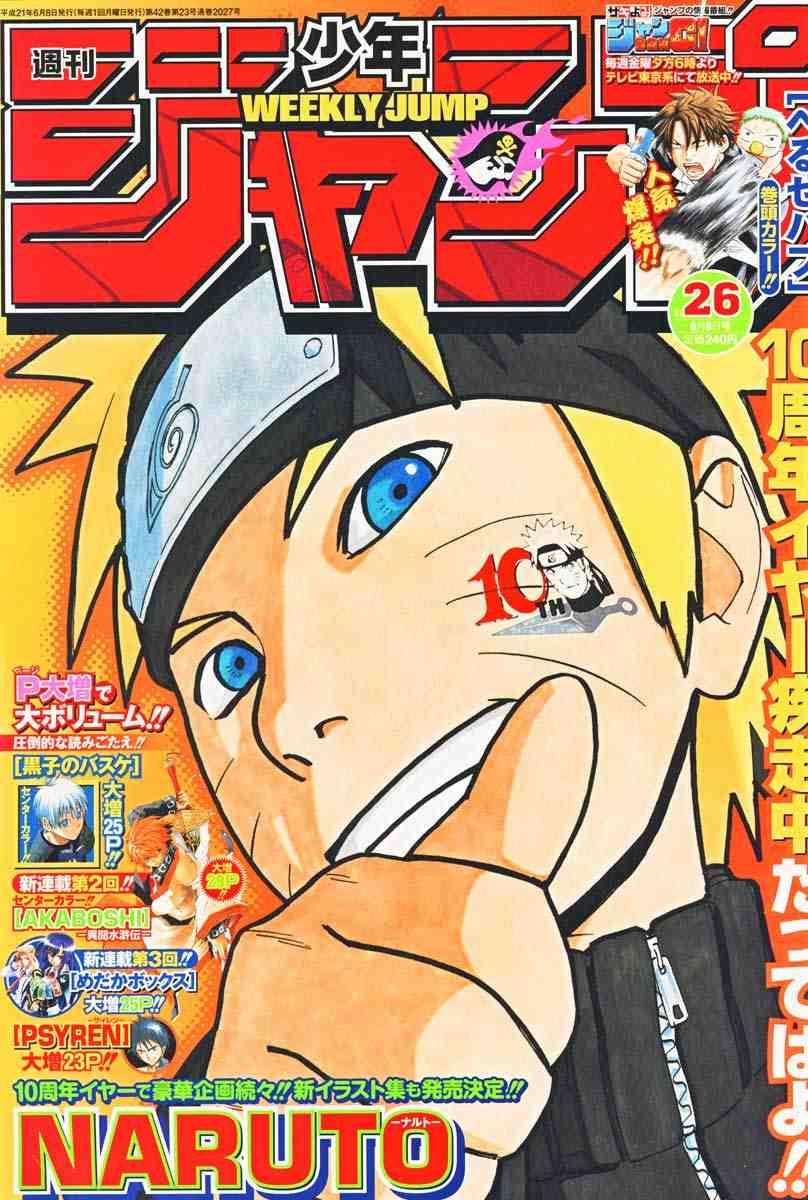 00 Naruto 448   Kenang Kenangan
