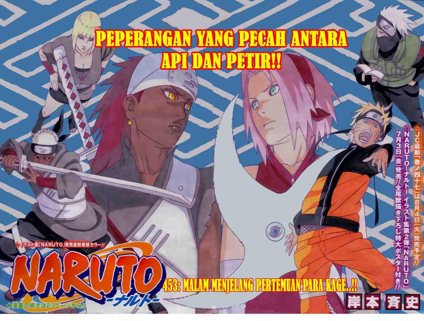 02 03 Naruto 453   Malam Menjelang