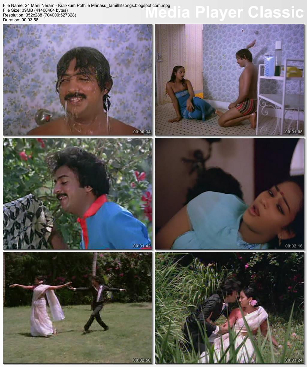 Mani Neram Movie Review