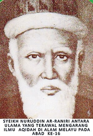 Syeikh Nuruddin Ar Raniri