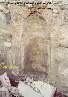 Mihrab Nabi