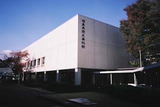 福島県歴史資料館(外観)