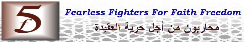 Fearless Fighters For Faith Freedom