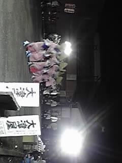 阿南市議会議員 佐々木しま子: 24 ささゆり連の踊り 阿南市議会議員...  24 ささゆり連