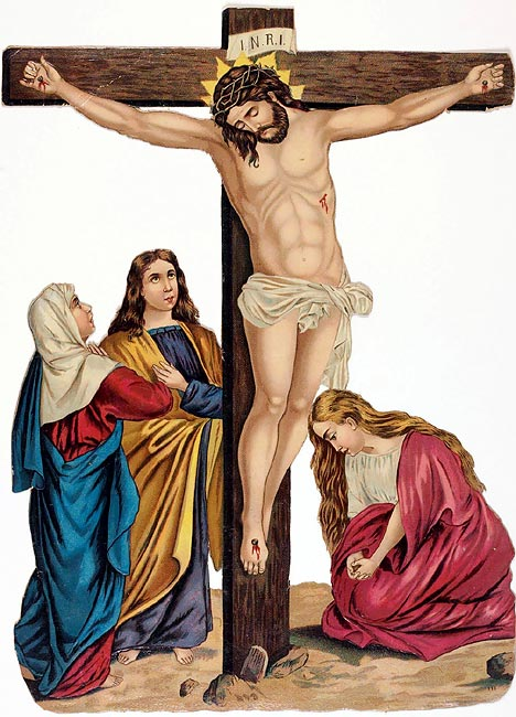 jesus on cross cartoon. Great God Jesus Christ Cross