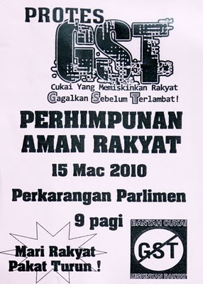 [gst_protes1.jpg]