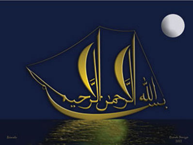 Pak Islam Islamic Calligraphy