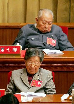 an analysis of the necessary economic reform of china after the death of mao zedong A third rater will be necessary to in china after mao zedong's death in 1976 the state one economic reform that occurred after the death of.