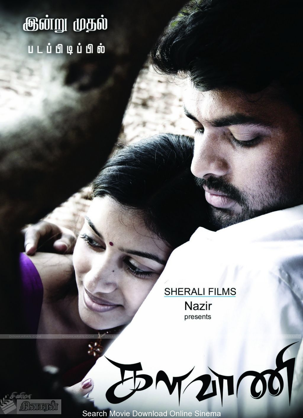 http://1.bp.blogspot.com/_2NlcRV4bzTk/THZ7TL_EWBI/AAAAAAAABpw/ImCnmRk0qQY/s1600/download-latest-tamil-kalavaani-mp3-songs.jpg