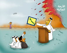 Klik gambar kartun arab