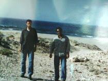 شاطئ جرجارامه