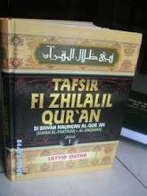Tafsir Fi Zhilalil Quran - Sayyid Quthub