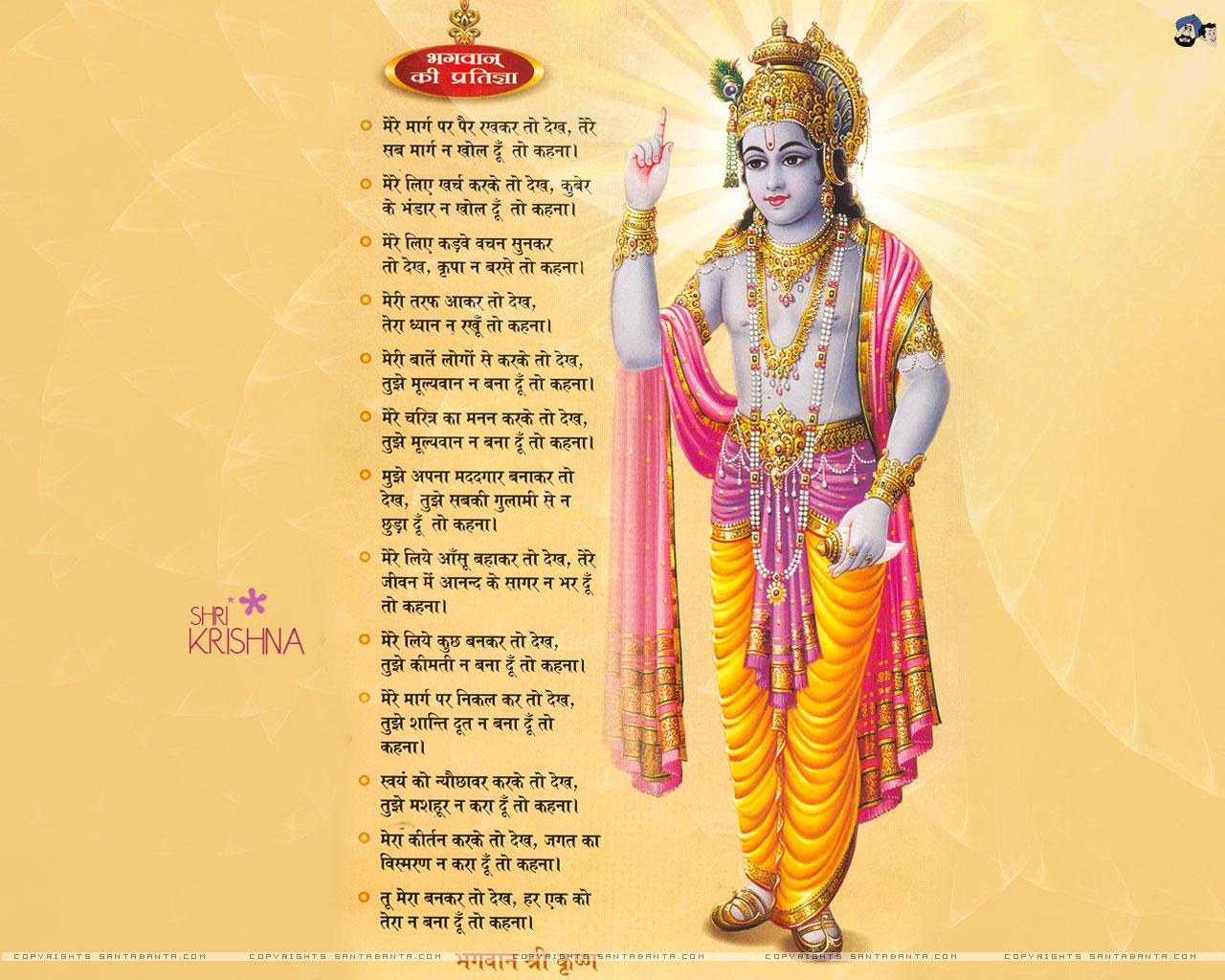 http://1.bp.blogspot.com/_2QHcx0puPFg/Swe4AQh6qTI/AAAAAAAAF2A/XA8Lo2oBYVY/s1600/lord-krishna11.jpg