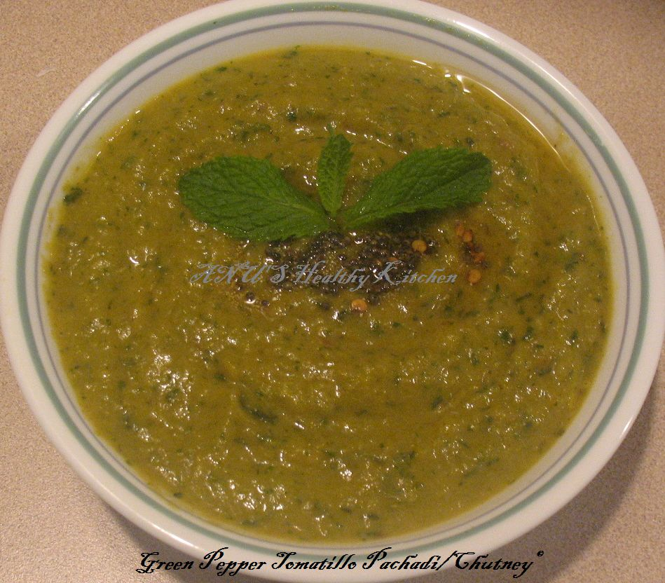 Green Pepper Tomatillo Pachadi