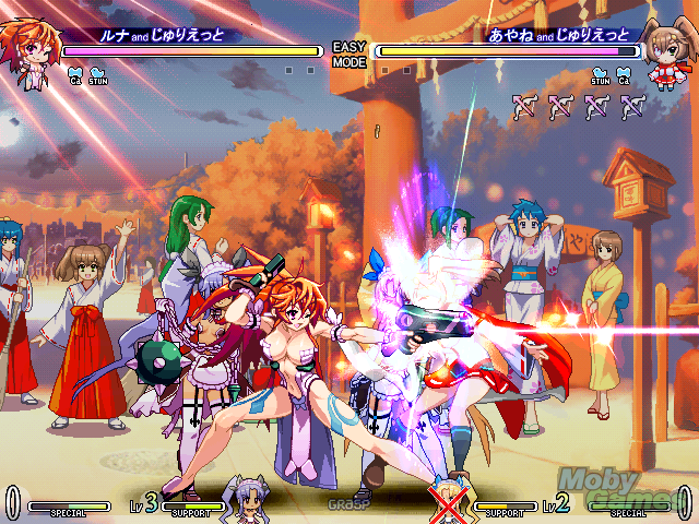 Fighting Vanguard Princess [PC] [Anime Pelea] [1 link 4shared] Mimi