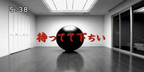 Gantz Live Action Tiene Fecha Oficial!! 049
