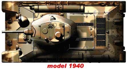 Вакансии 3d моделлер