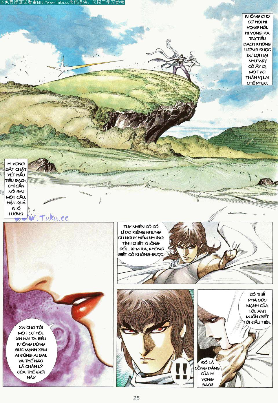 Võ Thần Ngoại Truyện chap 13 - Trang 23