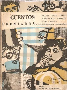 CUENTOS PREMIADOS