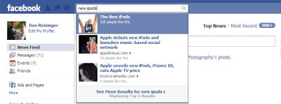 Facebook تضيف احبه اصدقائك نتائج