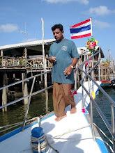 Captain Wat
