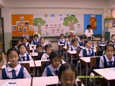 กิจกรรมนักเรียนในโรงเรียน