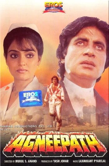 agneepath old hindi movie mp3 songs free download