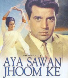 Badraa chaaye..aaya saawan jhoom ke | Atul's Song A Day- A