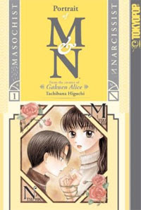 Portrait of M&N volume 1