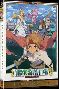 Tales of Phantasia DVD