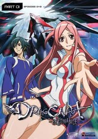 Dragonaut volume 1 DVD Set