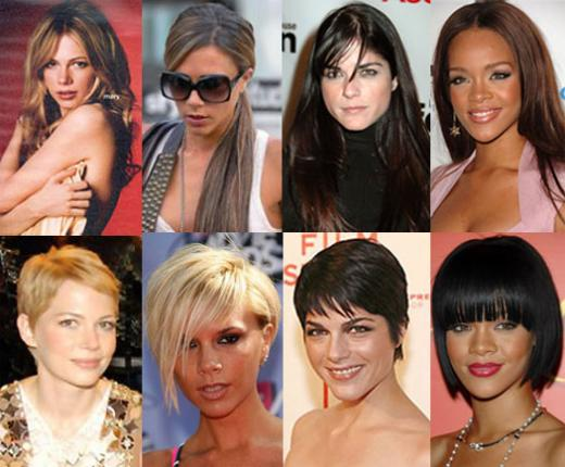 When you choose a celebrity hair style, you do not have