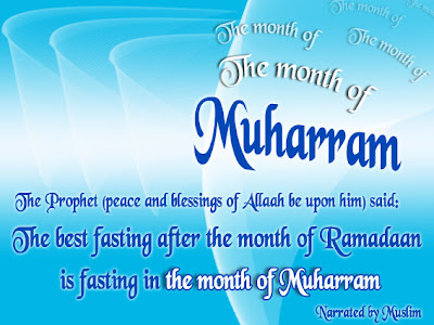 muharram fasting - Dua-e-Ashurah - An insurance for a year's Life