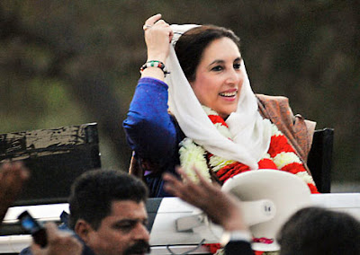 Shocks in The Life of Benazir Bhutto - - Third Death Anniversay of Benazir Bhutto on 27th December 2010
