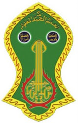 Logo Tijaniyyah Utsmaniyyah