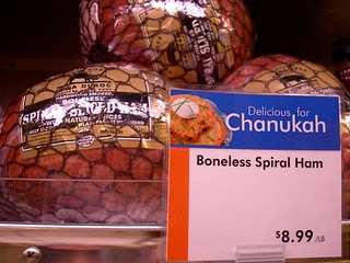 Walmart's Hanukkah Ham first posted in 2007 (actually sold at Balducci's in NYC)