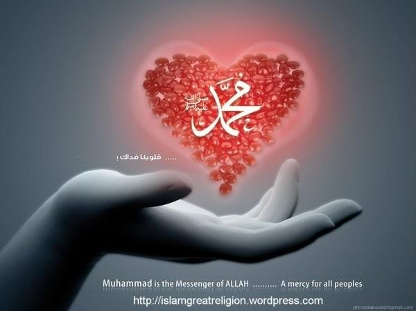 Muhammad Saw Name In Heart Islamic Wallpaper