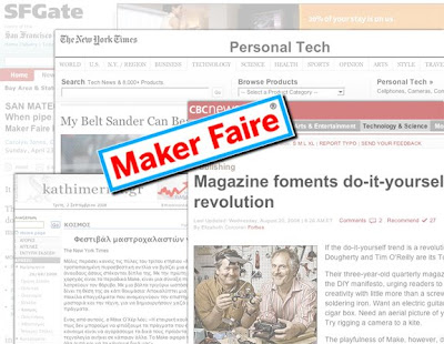 maker faire press, museums, maria mortati