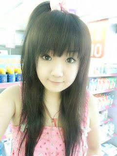 miwako sayumi cute