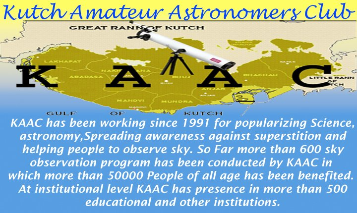 Kutch Amateur Astronomers Club
