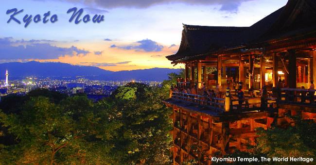 Kyoto Now