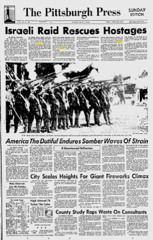 Image result for israeli air raid on entebbe airport