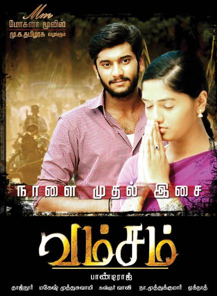 Aadhavan Tamil Movie Mp Free Download