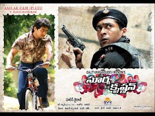 Surya s/o krishnan movie images — 2
