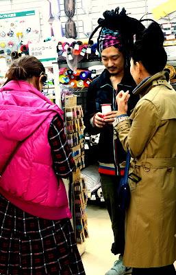 In Tokyo - foto di Elisa Chisana Hoshi