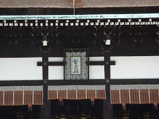 Shinshinden