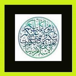 SURAH AL-MAIDAH : AYAT 3