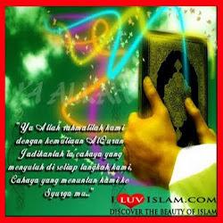 اللهم ارحمنا بكرامة القرأن