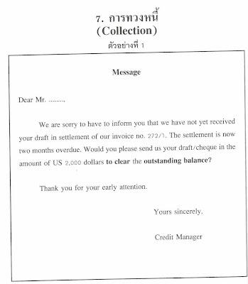 Sample Paint Colors - Free Credit Repair Letter; Sample Dispute Letter;