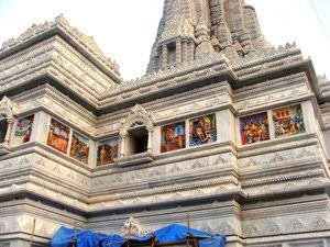 Jagadguru Kripaluji Maharaj Prem Mandir Vrindavan